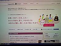 Dsc_0459_2